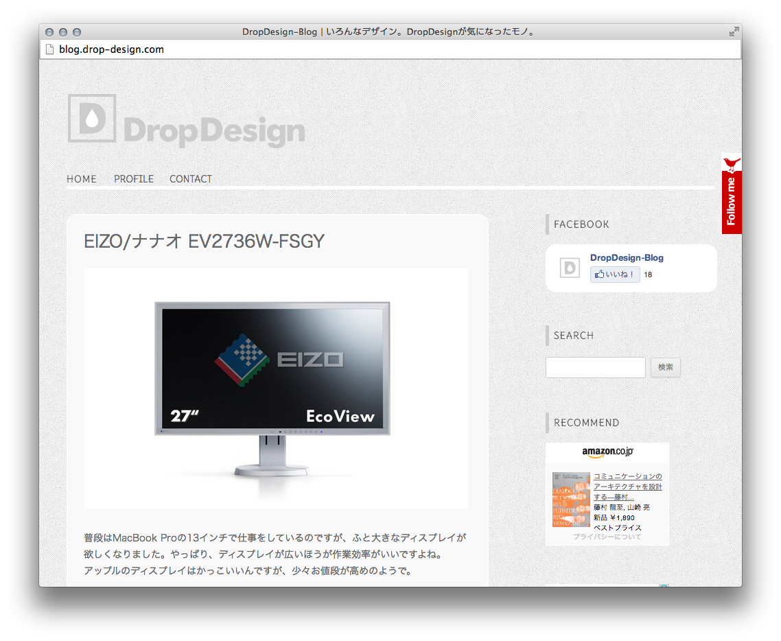 DropDesign-Blog DropDesign-Blog