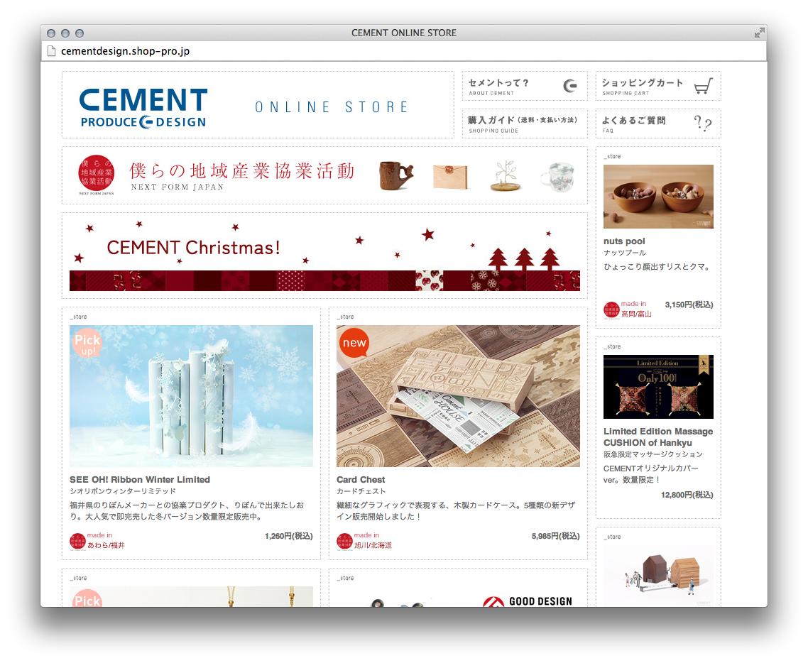 CEMENT ONLINE STORE CEMENT ONLINE STORE