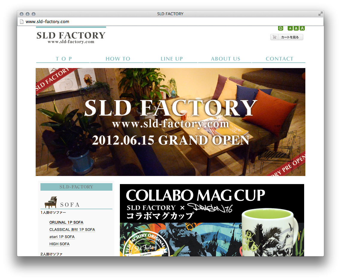 SLD FACTORY SLD FACTORY